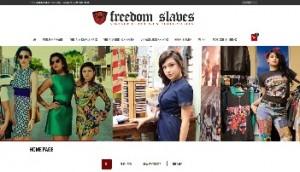 Freedom-Slaves-1